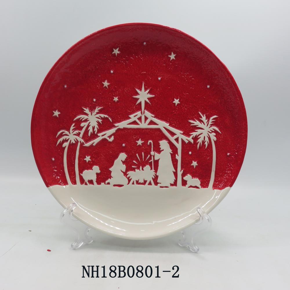 Ceramic Lighted Nativity Scene 3D Raised Christmas Plate Disc