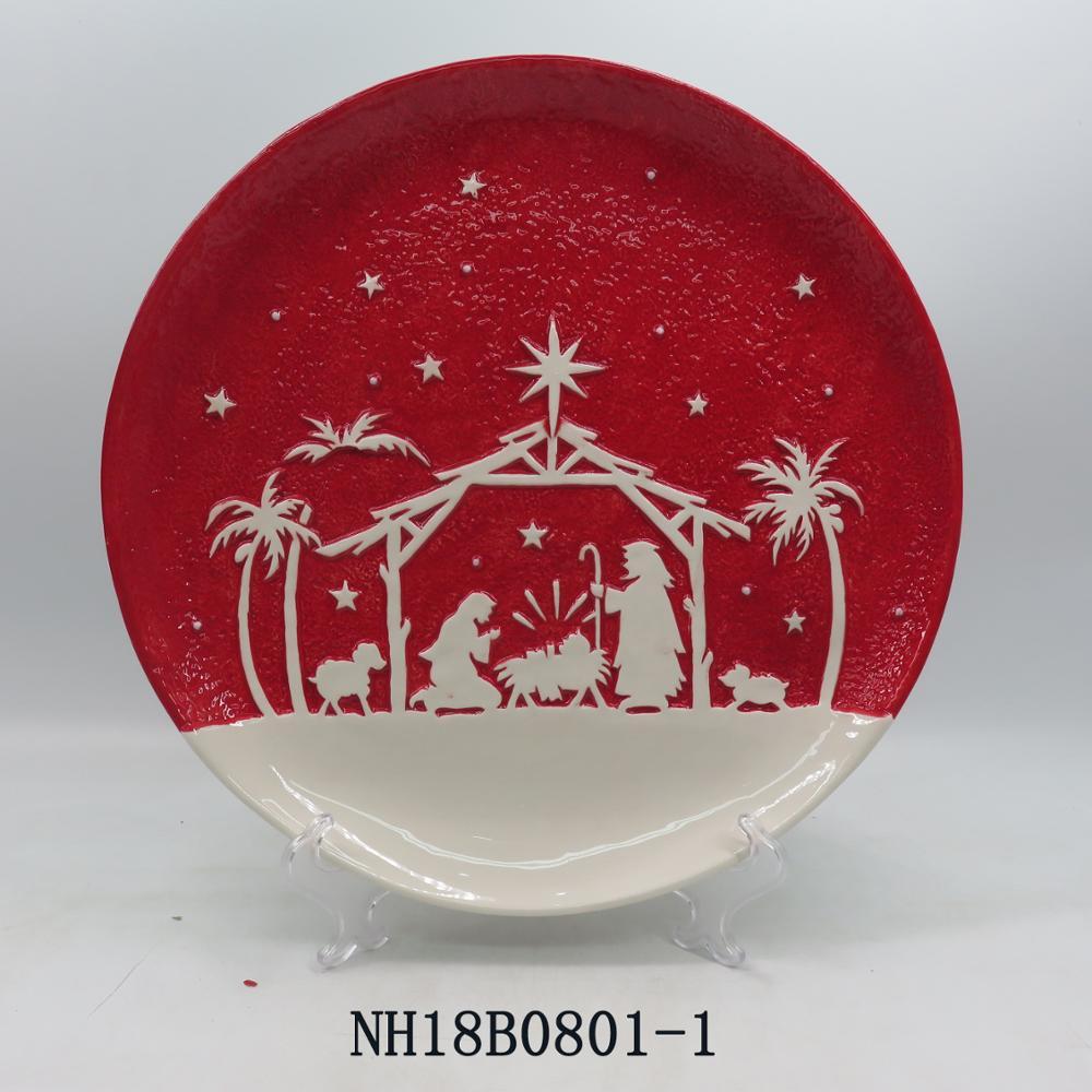 Decorative Ceramic Nativity Scene Wall Plate dish 6 Inches