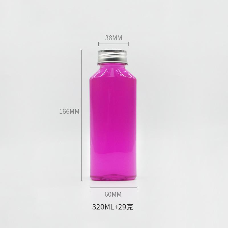 Back to School 8oz Clear Square Short PET Plastic Food Grade Juice/Beverage Bottle with Tamper Evident Caps